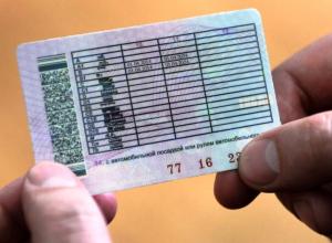 Права тамбовским водителям будут менять по старым правилам