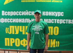 Лучший тракторист России живет в Тамбовской области