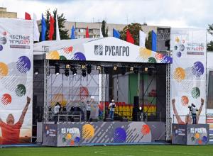 Участие в проекте «Честные игры Русагро» принял технический университет