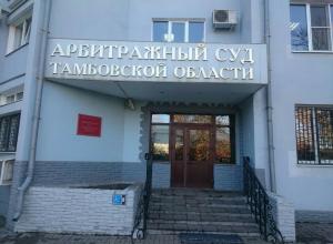 К банкротству приближается еще один представитель клана Шамоянов
