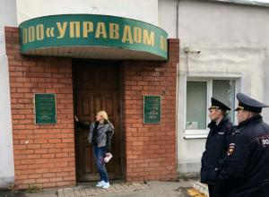 «Управдом 68» перешел на осадное положение. «Баррикада» изнутри появилась на улице Широкой