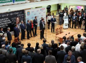 Деловой центр Покровской ярмарки сменил дислокацию и определил тему работы