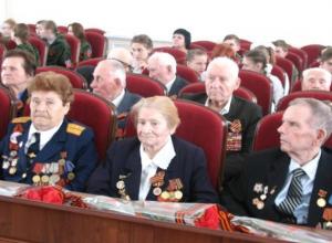 В Тамбове 30 ветеранов Великой Отечественной войны чествовали в горадминистрации