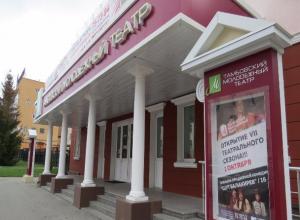 Директор молодежного театра Валерий Беляев: «Молодежность нашего театра – это не нацеленность только на молодого зрителя»