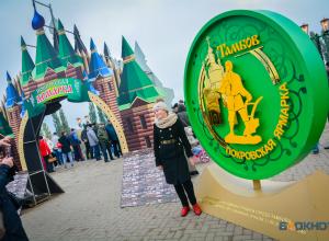Тамбовщина вновь в «золотой лиге» событийного туризма