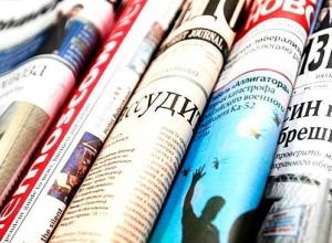 Более 71 миллиона поддержки получат из бюджета области СМИ