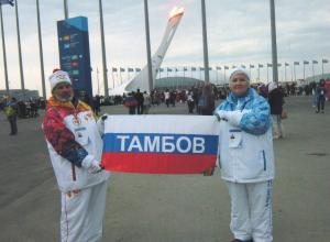 Ставшие победителями конкурса «Семья года-2018» супруги Олейниковы из Тамбова отправятся в Москву