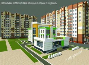 Тамбовчанам представили проект будущей поликлиники на улице Глазкова