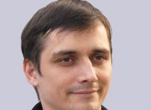 Алексей Власкин новый префект