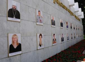 Назвали тамбовчан, чьи портреты появятся на городской Доске Почета