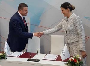 Губернатор на международном экономическом форуме рассказал об опыте цифровой экономике и заключил  соглашения