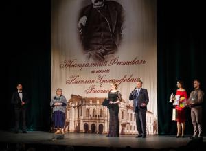 Фанфары, аплодисменты и награды: стали известны лауреаты Рыбаковского фестиваля