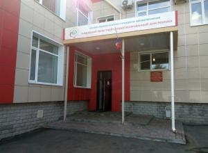 20 миллионов рублей стоит масштабный ремонт в доме ребенка