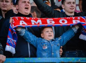 Восьмую домашнюю победу кряду одержал ФК «Тамбов»