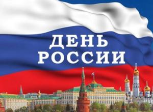 Поздравления в День России тамбовчане получили от первых лиц области, а губернатор от президента