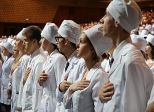 Итоги целевого набора медицинского колледжа подведены управлением здравоохранения области