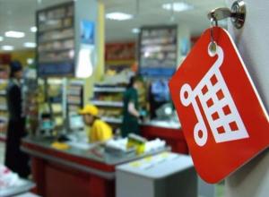 Тамбовчанка под угрозой ножа отобрала деньги у продавщицы магазина