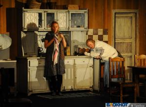 Пьеса без оптимизма или ирландская история, которая могла произойти в соседнем дворе