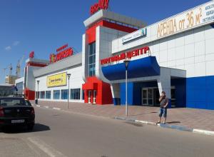 Известный бизнесмен Игорь Цвейгарт купил «Браво Сити» за 471,1 млн рублей