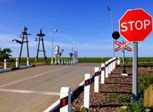 Рассказовский ж/д переезд на трассе «Тамбов-Пенза» перекрыт на сегодня