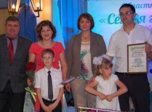 В Тамбовской области названа «Семья года»