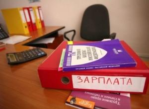 4 миллиона долга по зарплате в Котовске выплатили только после вмешательства следственного комитета