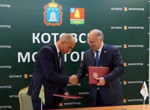 Котовск становится  воронкой для инвестиций