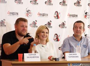 «Принцип душевности для нас многое значит»: организаторы «Чернозема» - об итогах отгремевшего рок-феста
