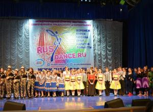 «Цвета радуги» снова лучшие – в активе коллектива победа на международном конкурсе в Тольятти