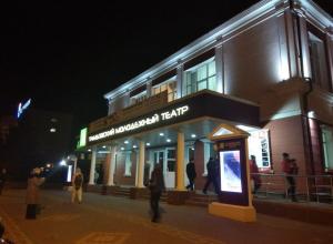 Тамбовский молодежный театр едет в Самару