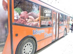 По Тамбову проехал «мясной» автобус