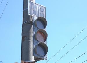 Светофор на ТЭЦ заработал в штатном режиме