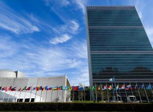 Стажироваться в центральном управлении ООН будет студент из наукограда