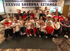 Международный турнир по пауэрлифтингу среди спортсменов с ПОДА выиграл тамбовчанин Константин Мацнев