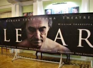 Любовь и насилие соединились в постановке Дмитрия Акриша «Lear»