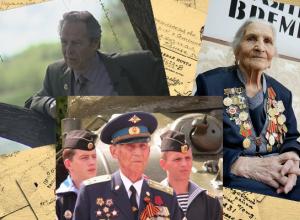 О героях былых времен… Тамбовские ветераны об истории, написанной кровью