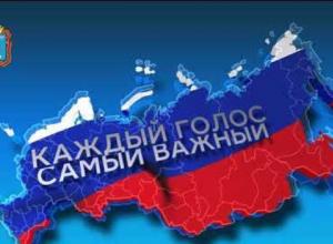 Видеороликом приглашают тамбовчан на главные выборы 2018 года