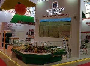 Более 40 предприятий привезли тамбовские бренды на «Золотую осень»