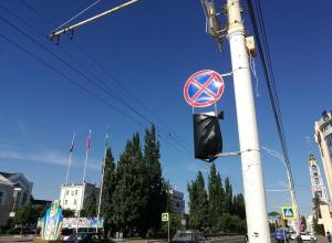 Знаки о запрете парковки продолжают «перекрывать» центр Тамбова