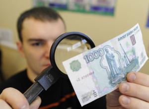 Двух женщин, которые расплатились фальшивками в  Тамбове, навестила полиция