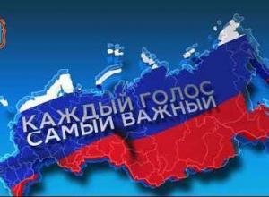 Тамбовская область может стать лидером по явке избирателей