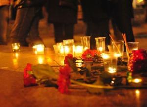 Соболезнования родным погибших при крушении Ан-148 выразил губернатор Александр Никитин