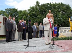112-й мемориал погибшим в Великой Отечественной войне открыли в области