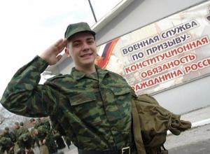 Тамбовчане будут служить в европейской части России - от Северного флота до Краснодара