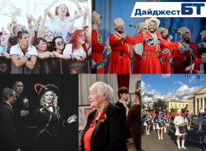«Блокнот Тамбова» представляет топ-10 событий в культурной жизни области