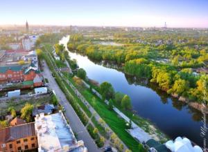 «Зеленый патруль» признал Тамбовскую область самым экологически благополучным регионом этого лета