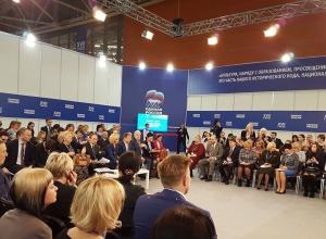 В Москве стартовал съезд «Единой России» с участием тамбовчан во главе с губернатором
