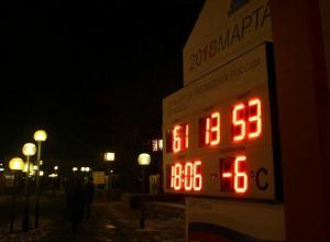 Часы на стеле в центре Тамбова отсчитывают время до Выборов президента
