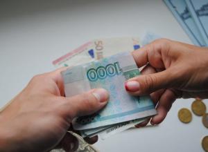 Взяла кредит и «исчезла» жительница Рассказова