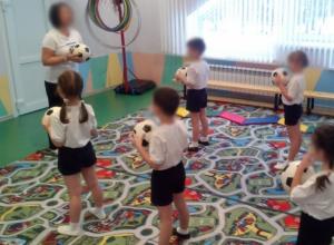 В мичуринский детский сад принимали детей с нарушениями
